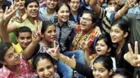 TS EAMCET 3 2016: Results declared, check rank card now