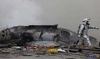 US fighter jet crashes in Afghanistan