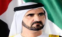 UAE Vice President receives WEF Founder-President