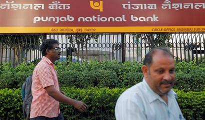 PNB fraud is now pegged at Rs 12,717 crore