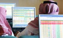 Saudi banks deposits grow to SR 1.1 trillion