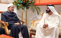 UAE Vice President Receives Al-Azhar Mosque Grand Imam