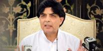 Nisar gives approval for revamping of criminal justice system