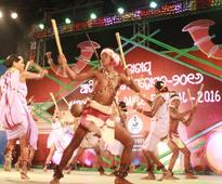 National Tribal Dance Festival-2016 in Pictures