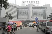 A recent order by the Communist Party will force the Chinese military and the Party's paramilitary forces to remove themselves from business ventures—most prominently hospitals...