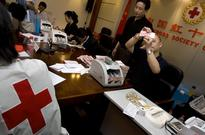 Beijing is vowing to punish anyone who smears the reputation of China's Red Cross