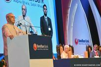 President of India attends first foundation day of Bandhan Bank