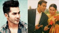 Here's the TRUTH behind rumours of Varun Dhawan-David Dhawan planning a remake of Salman Khan's 'Biwi No 1'