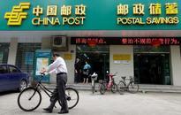Postal Savings Bank of China makes flat Hong Kong debut after $ 7.4 billion IPO