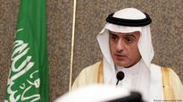 Saudi FM affirms more measures to follow if Iran continues alleged course