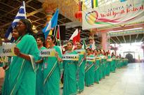 1st Sathya Sai World Youth Festival