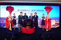 Hainan Airlines lanza el servicio sin escalas entre Beijing y Las Vegas