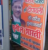 Son puts Lal Bahadur's slogan, photo on BJP poster
