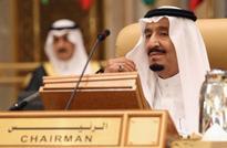 Saudi Arabia names new labour minister, reshuffles religious and Shura councils
