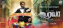 Vijay's Bairavaa: Tamil Nadu theatrical rights of Ilayathalapathy-starrer yet to be sold