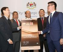 i-City's Smart City Vision: Bringing Dreams to Live Connected by Huawei