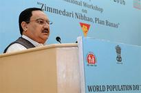 Micro-planning is key to bringing down the TFR in the country: JP Nadda