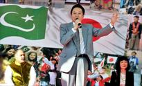 Pak-Japan friendship bazaar in Tokyo showcases blend of two cultures