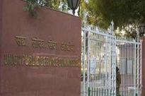 UPSC Reduction in civil services upper-age limit? panel gives report