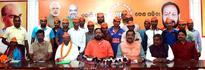 Odisha BJP forms Grievance Redressal Committee for Panchayat Polls