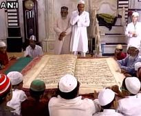 In pics: Jama Masjid in Gujarat's Vadodara claims to have biggest Quran in world