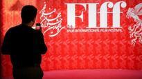 34th Fajr International Film Festival in Tehran