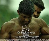 Ka Bodyscapes banned from IFFK?