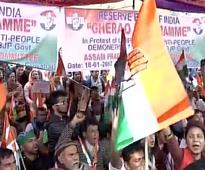 Congress kicks off protest against demonetisation, workers gherao RBI offices in Delhi, Guwahati