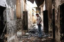Medecins Sans Frontieres Japan calls for end to deadly attacks on hospitals
