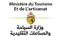 ICAO and Tunisia to set up electronic visa system (659 views)
