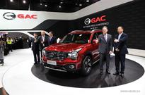 Chinese companies pop stars at Detroit Auto Show