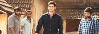Mahesh Babu's Brahmotsavam to release on Apr 29
