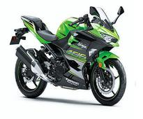 Kawasaki India launches new Ninja 400 at Rs 4.69 lakh