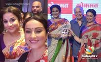 LO! Vidya & Divya strike similarities