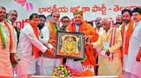 BJP is not averse to tie-up with TRS in Telangana