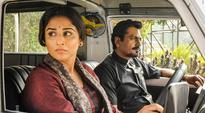 Vidya Balan masters driving skills for TE3N