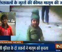 Delhi: 4-year-old boy crushed to death by two policemen