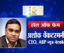 NT Awards 2016: ABP News bags 7 awards, CEO Ashok Venkatramani in Hall of Fame
