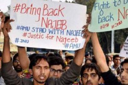Case of JNU student missing for 7 months transferred to CBI