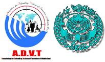 ADVT, Iran Labor House ask ILO to repatriate workers deceived by MKO