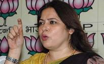 BJP's Meenakshi Lekhi For Minimum Educational Qualification To Contest Polls