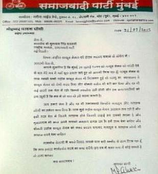 SP leader requests Mulayam to nominate Yakub Memon's widow as Rajya Sabha MP