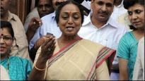 Presidential Elections: BSP decides to support Meira Kumar