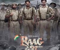 Raagdesh: Trailer to be released in Parliament for the first time in history