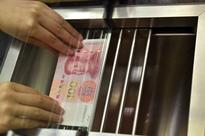 China Just Cheapened the Yuan to Its Lowest Level in 5 Years