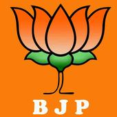 UPA's report card is a non report card: BJP