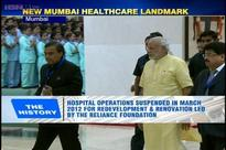 Live: PM Narendra Modi takes a guided tour of Sir HN Reliance Foundation Hospital
