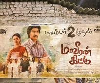 Maaveeran Kittu movie review: Live audience response