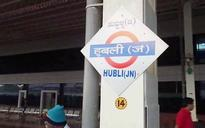 Building collapses at Hubli railway station, people trapped inside