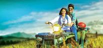 Srirastu Subhamastu total box office collection: Allu Sirish's film grosses Rs 20 crore in 50 days
